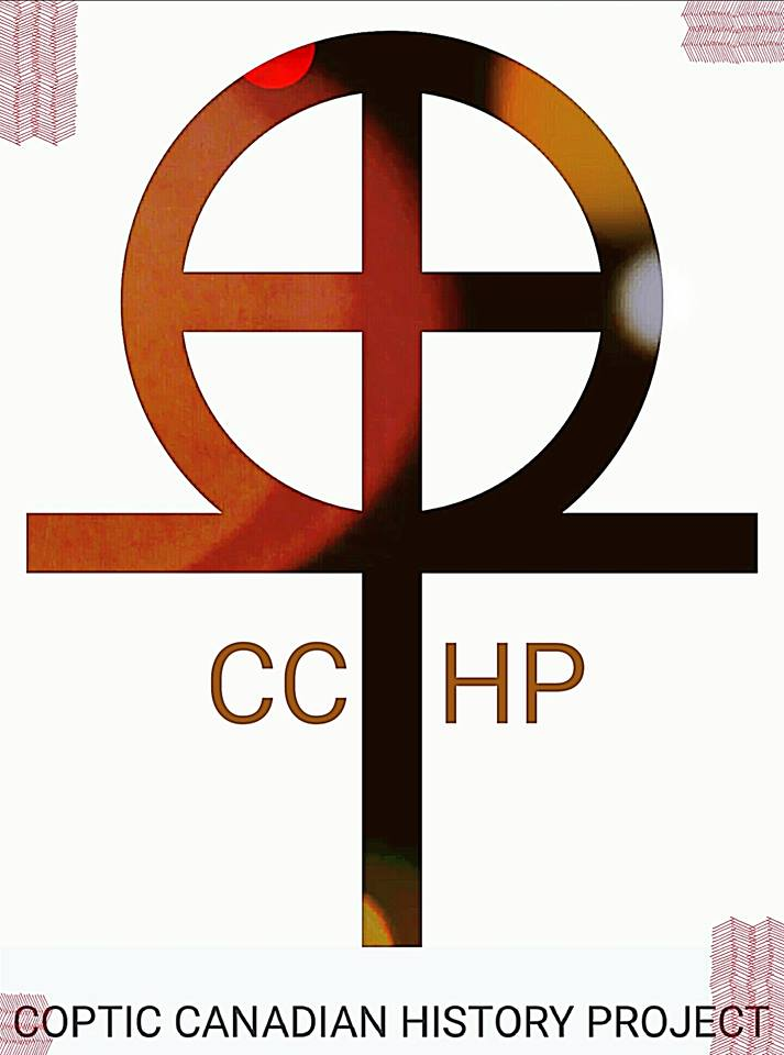 Celebrating 'Ordinary': The CCHP and The Coptic Immigrant Experience